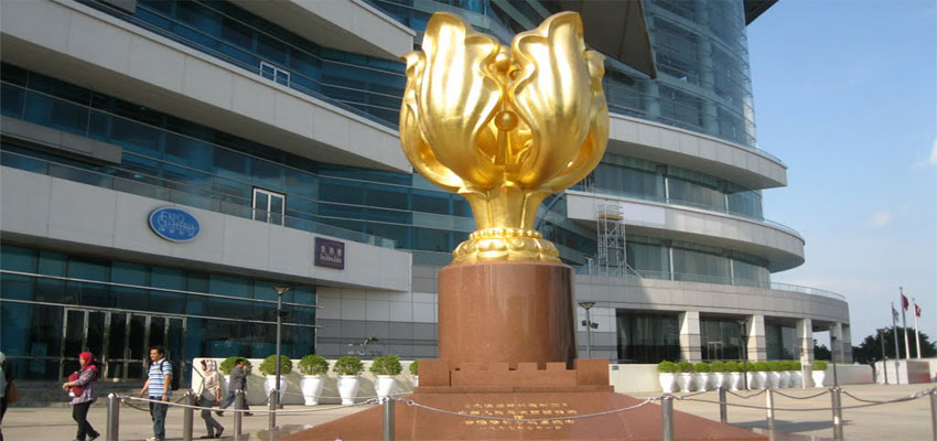 Golden Bauhinia Square Tour Packages